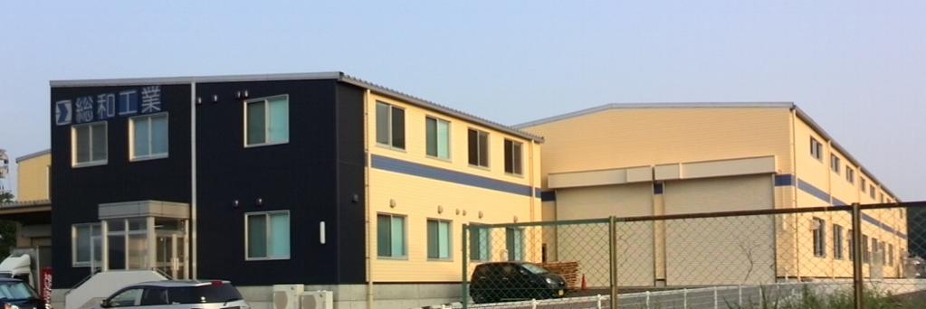 長崎工場外観