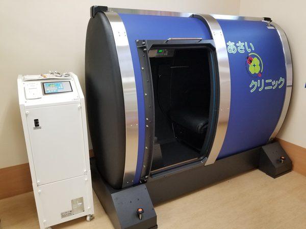 あさいクリニック 静岡県伊豆の国市 酸素カプセルなら Sigma